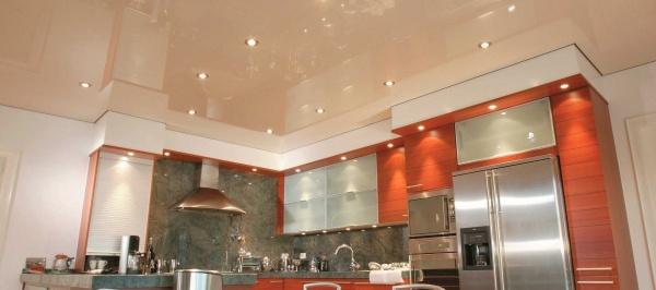 Untuk Biasa Siling Konkrit Di Dapur Adalah Disyorkan Memasang Lampu Sorot Atas Tidak Seperti Versi Sebelumnya Mereka Bebas Melampirkan Ke